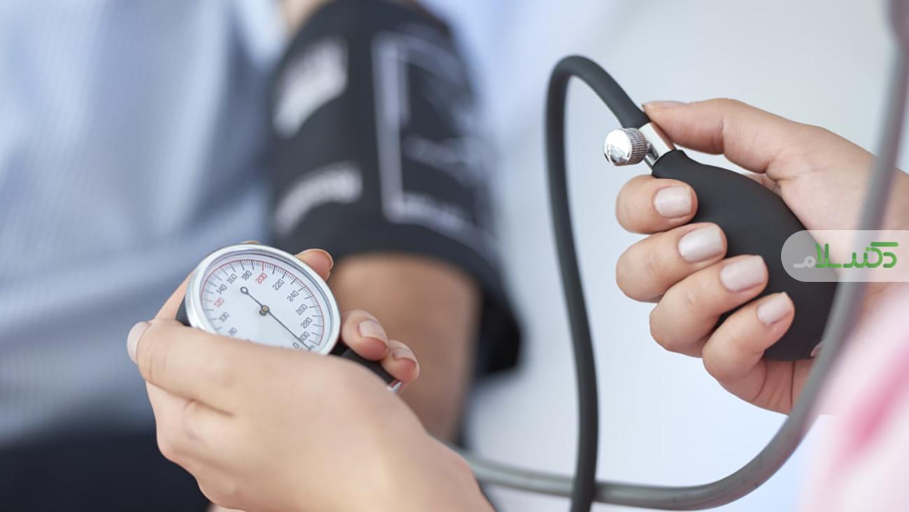 درمان فشار خون بالا در طب سنتی