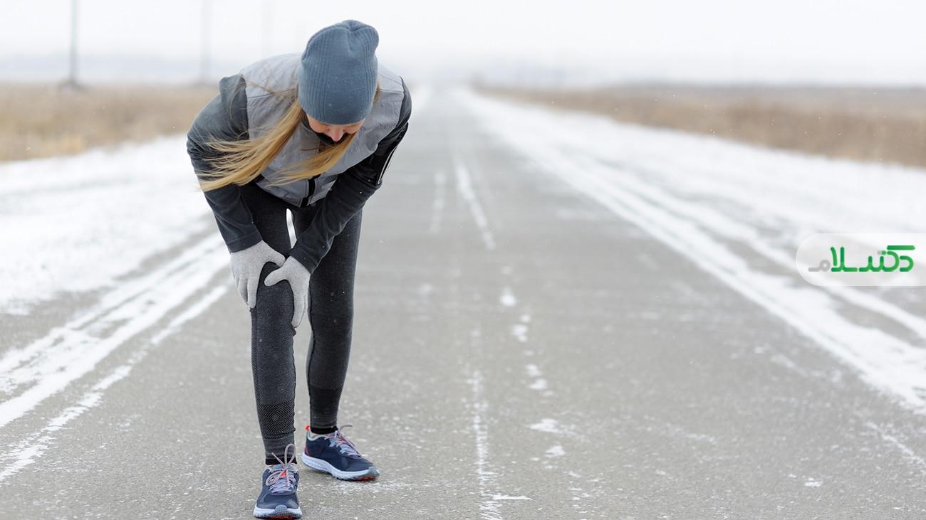 چرا علائم روماتیسم مفصلی در زمستان بدتر می شود؟