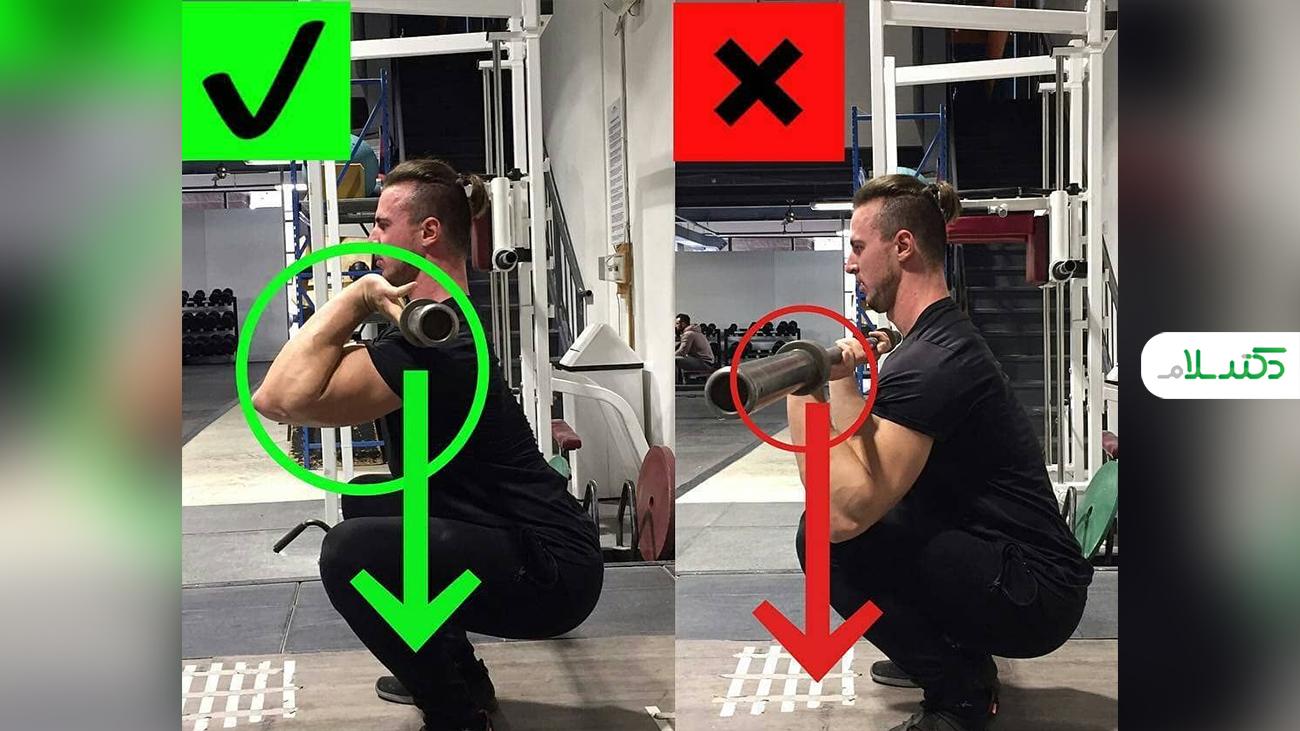 آموزش انجام حرکت اسکوات از جلو به شیوه صحیح و اصولی + فیلم