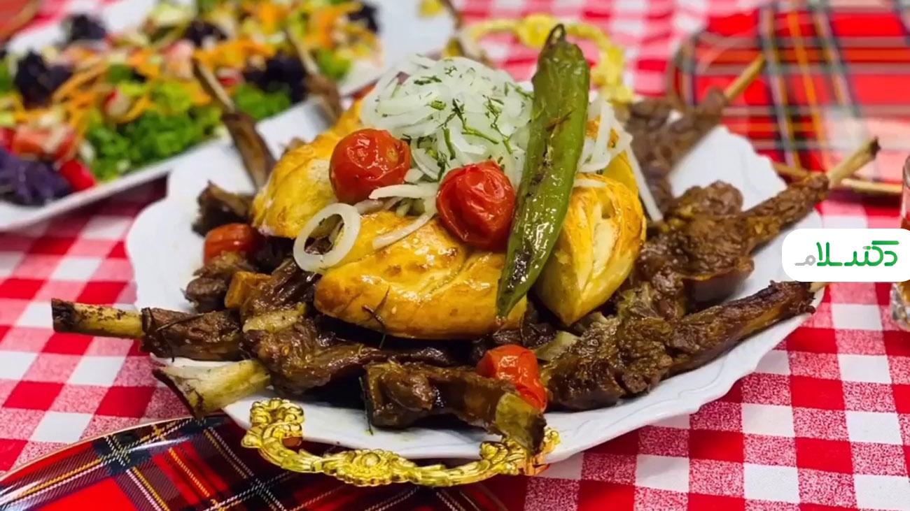 طرز تهیه خوراک گوشت بی نظیر با گوشت شیشلیک +ویدئو