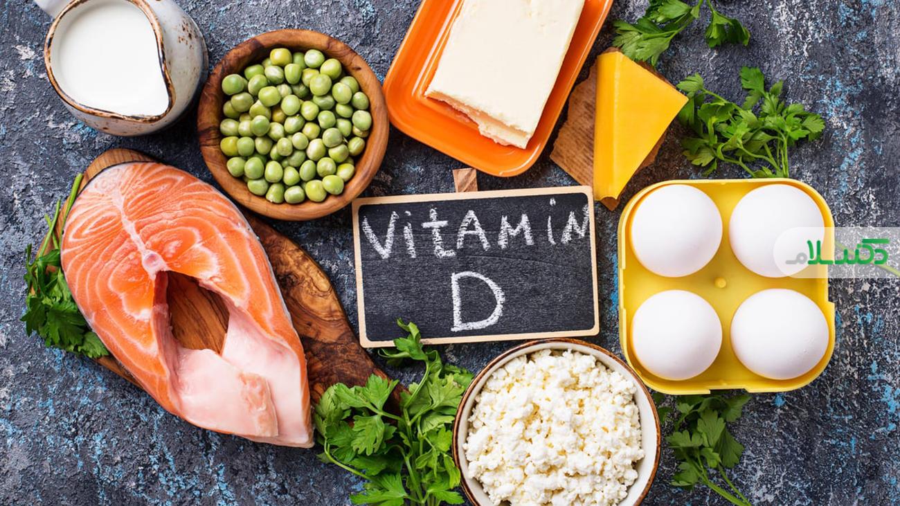 منابع غذایی سرشار از کلسیموویتامینD