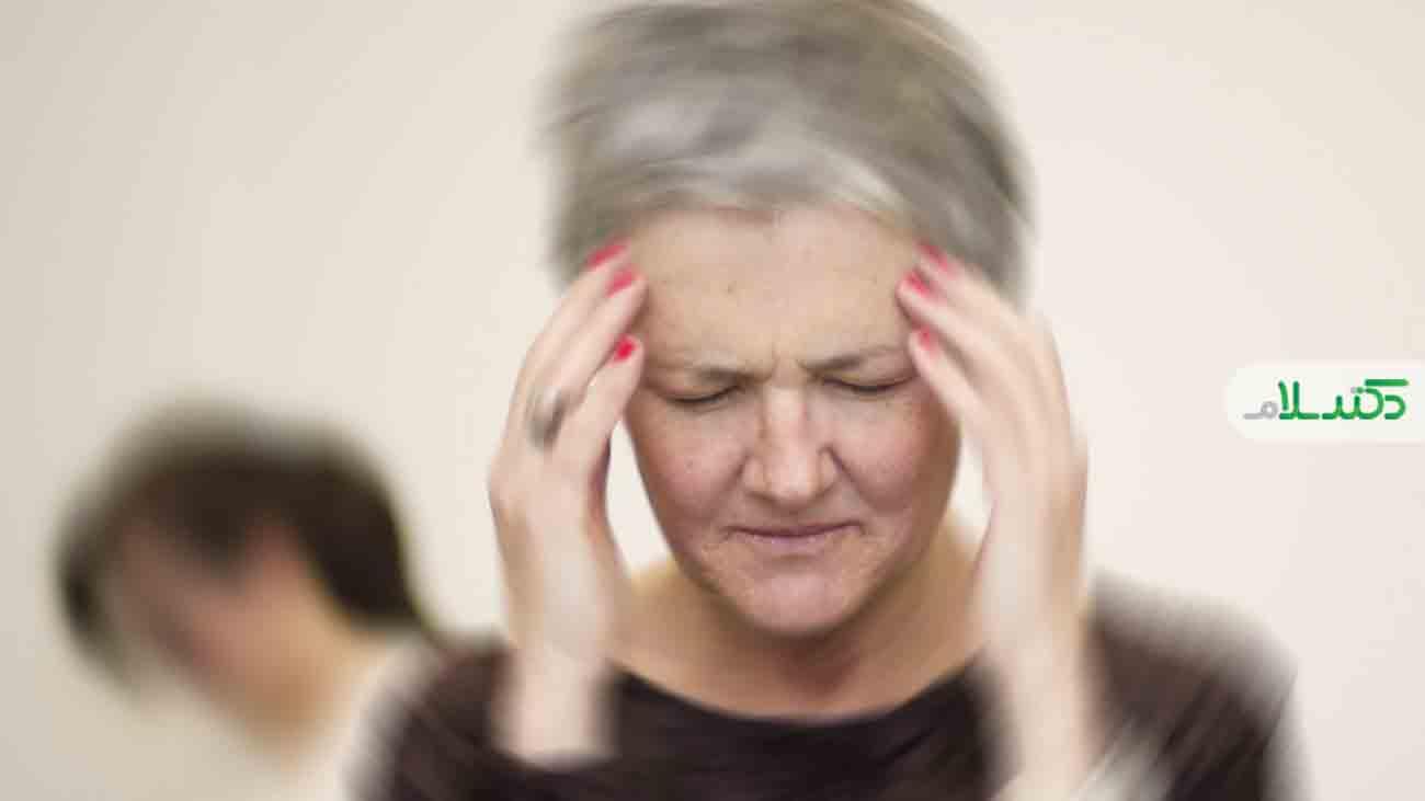 علت های رایج بروز سرگیجه / چه موقع به پزشک مراجعه کنیم؟