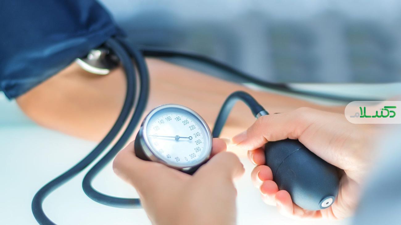 رژیم غذاییمخصوص کنترل فشارخون