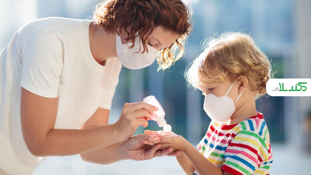 علائم ویروس کرونا در کودکان چه تفاوتی دارد؟