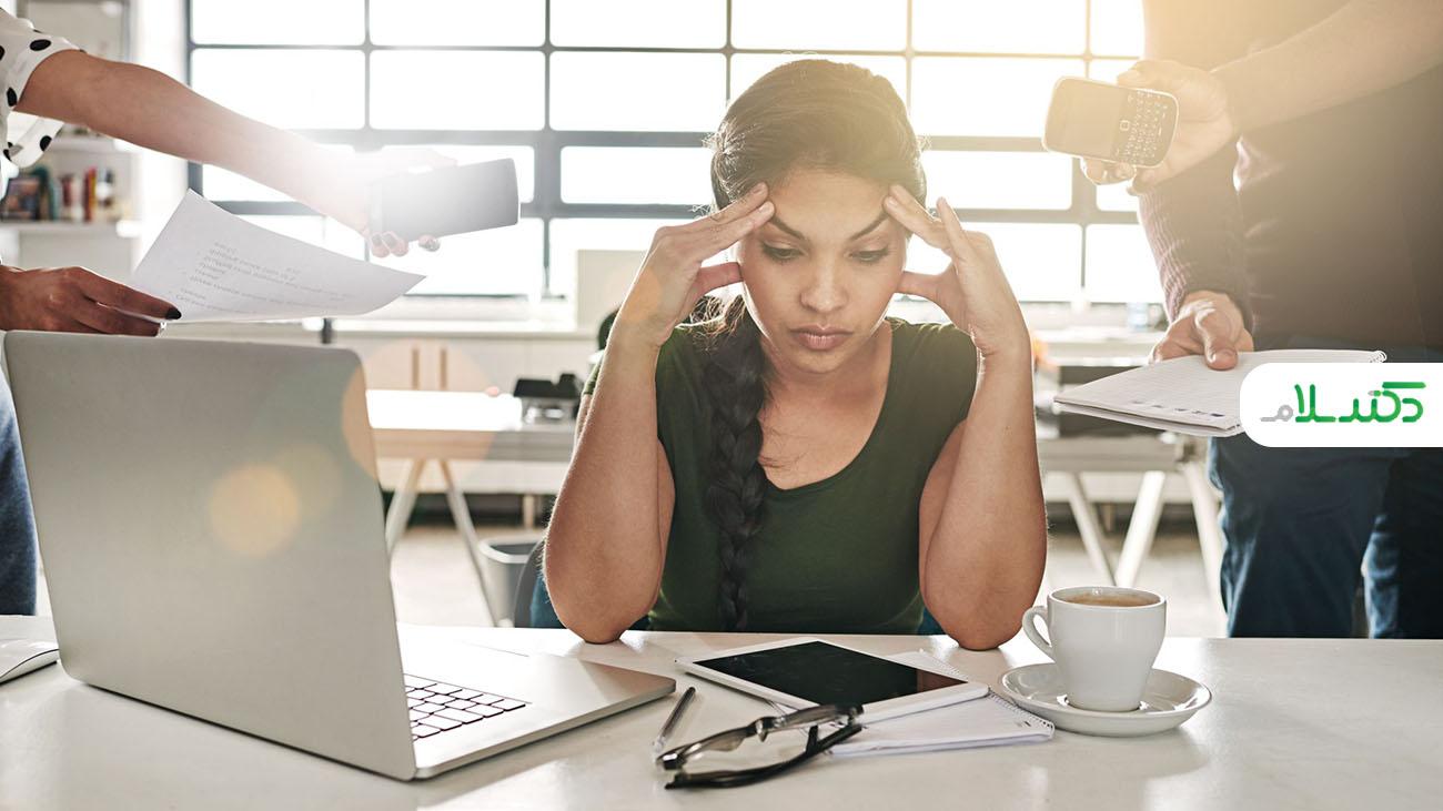 راهکارهای کلیدی برای کاهش استرس