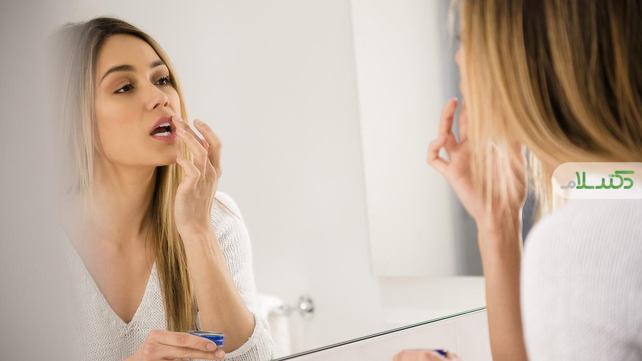 درمان های خانگی برای از بین بردن لب های تیره