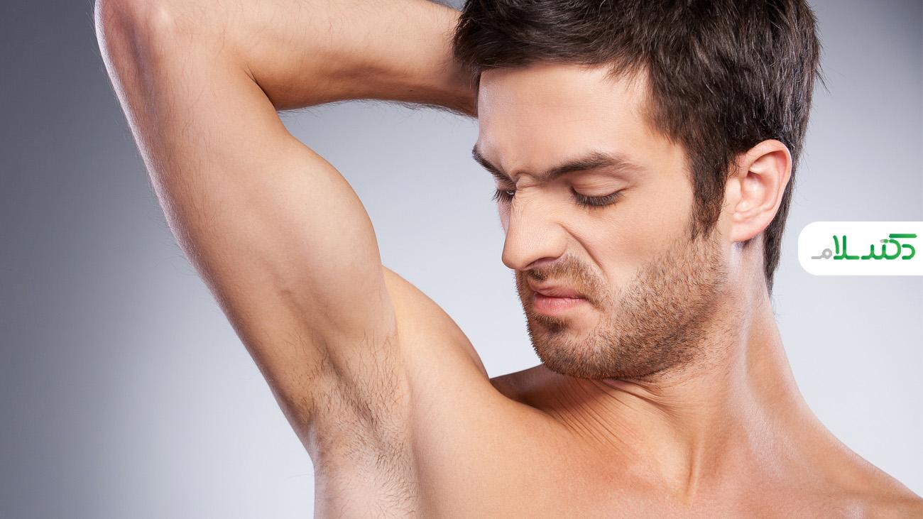 راه های طبیعی رفع تیرگی زیر بغل و بوی بد آن