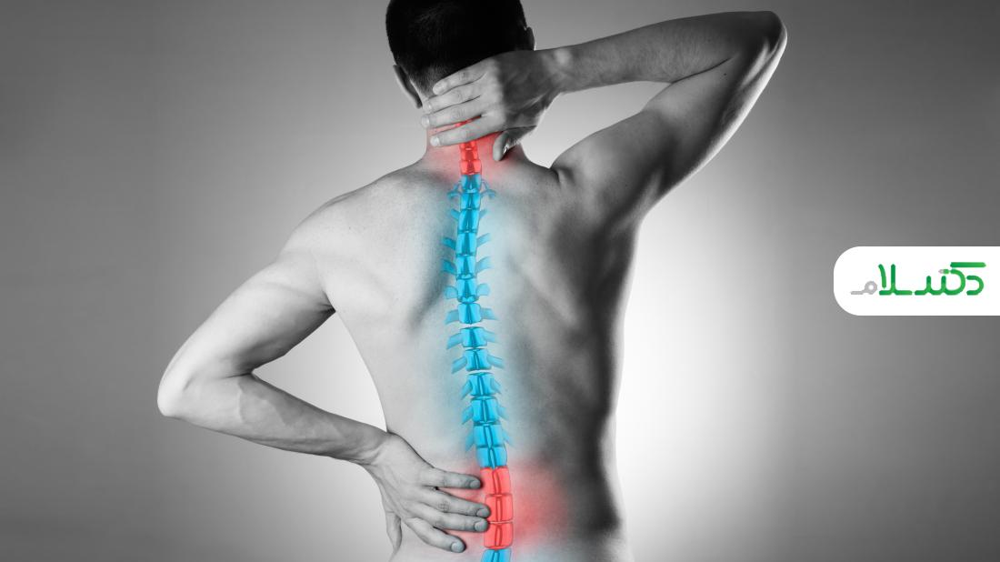 علت بروز کمر درد چیست ؟ + راه های درمان