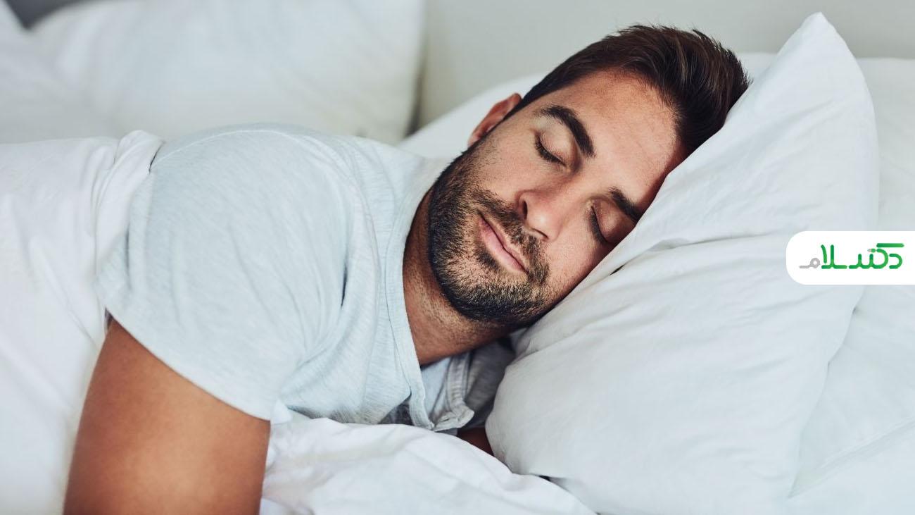 چرا مردان بعد از رابطه جنسی می خوابند؟