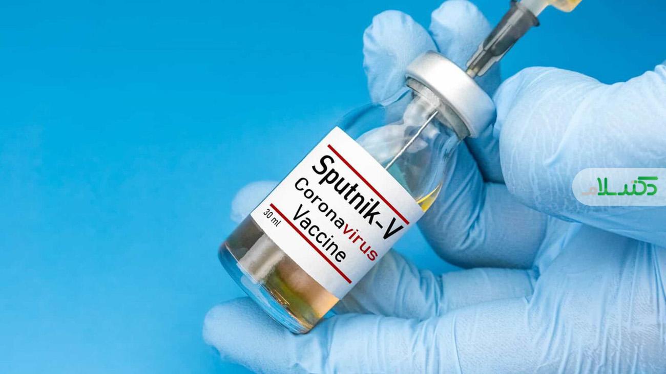 واکسناسپوتنیک روسیه تا 92 درصد موثر است