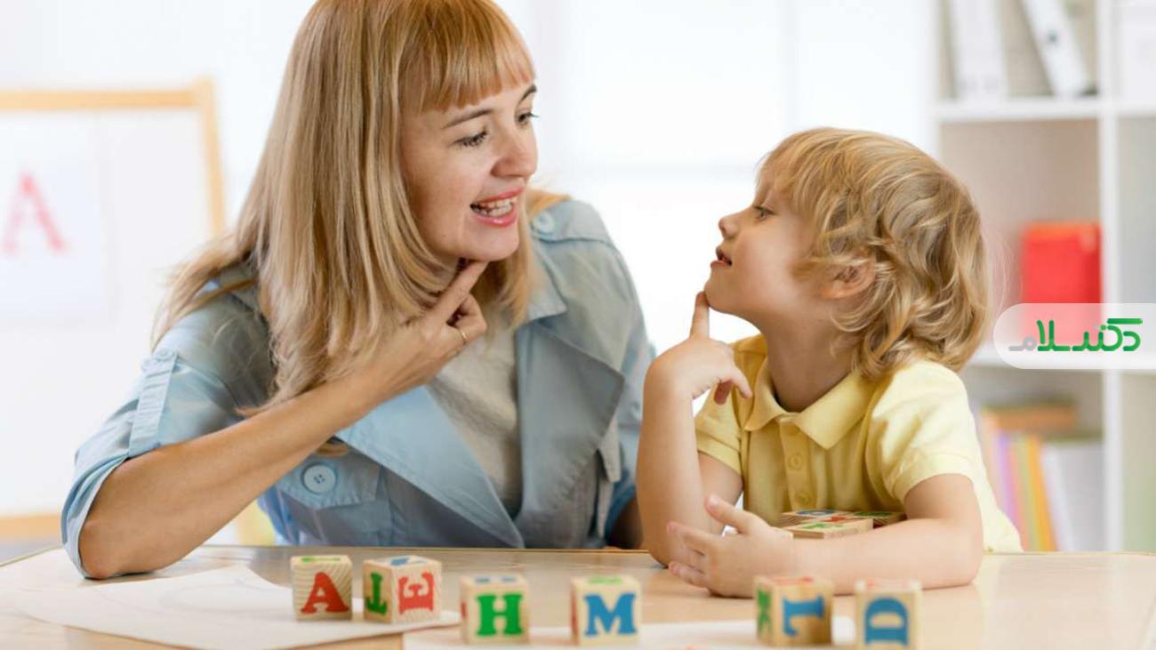 گفتار درمانی چیست؟ / معجزه درمان به موقع اختلالات کلامی در کودکان