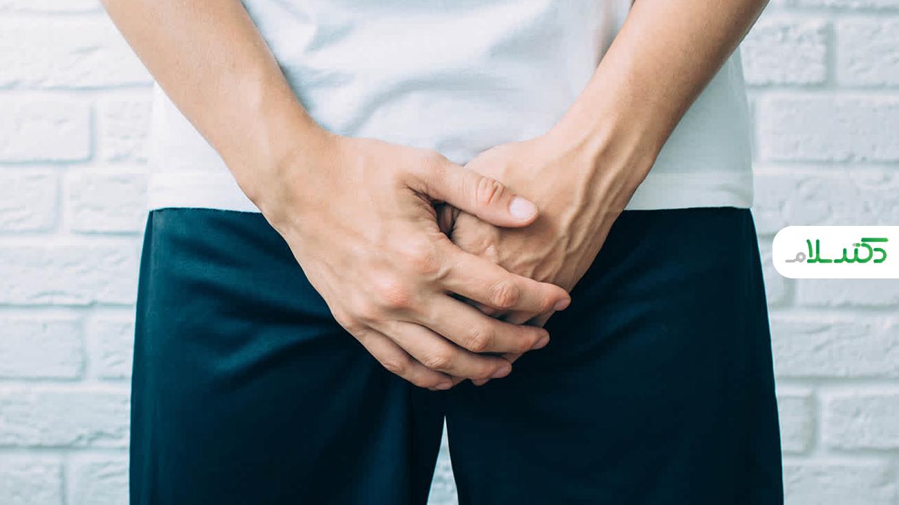 علت درد بیضه در مردان