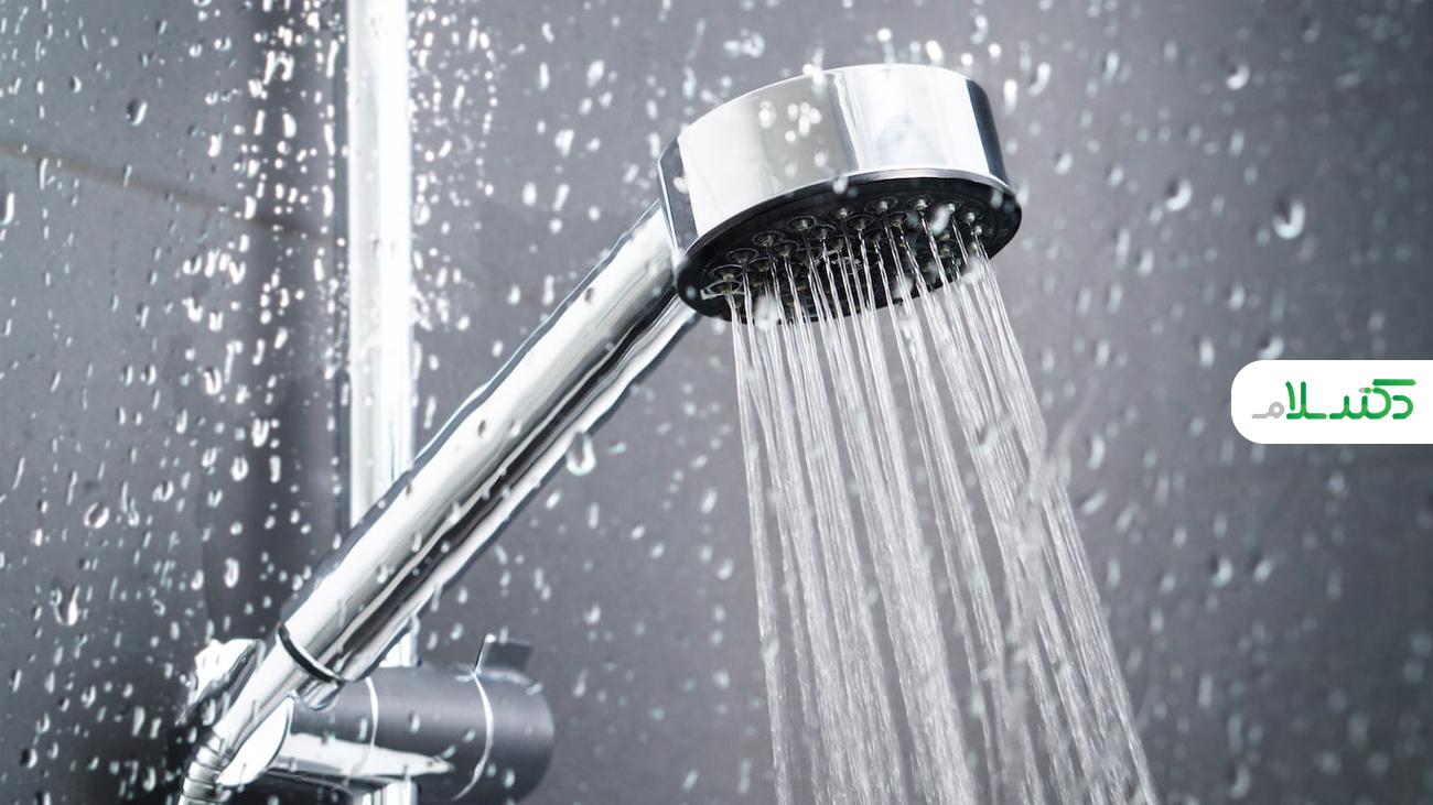 هر روز حمام نکنید!