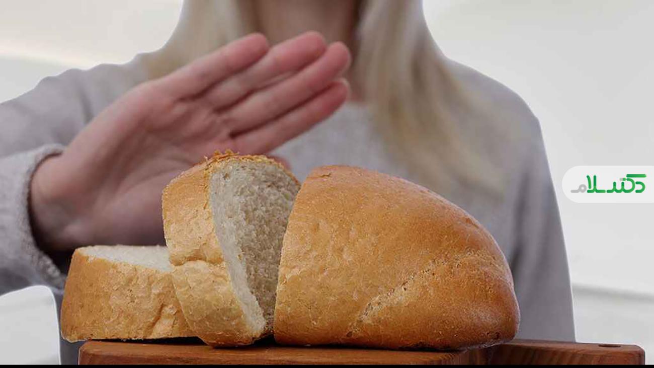 فواید و مضرات نان سفید / چند دلیل قانع کننده برای حذف همیشگی نان سفید