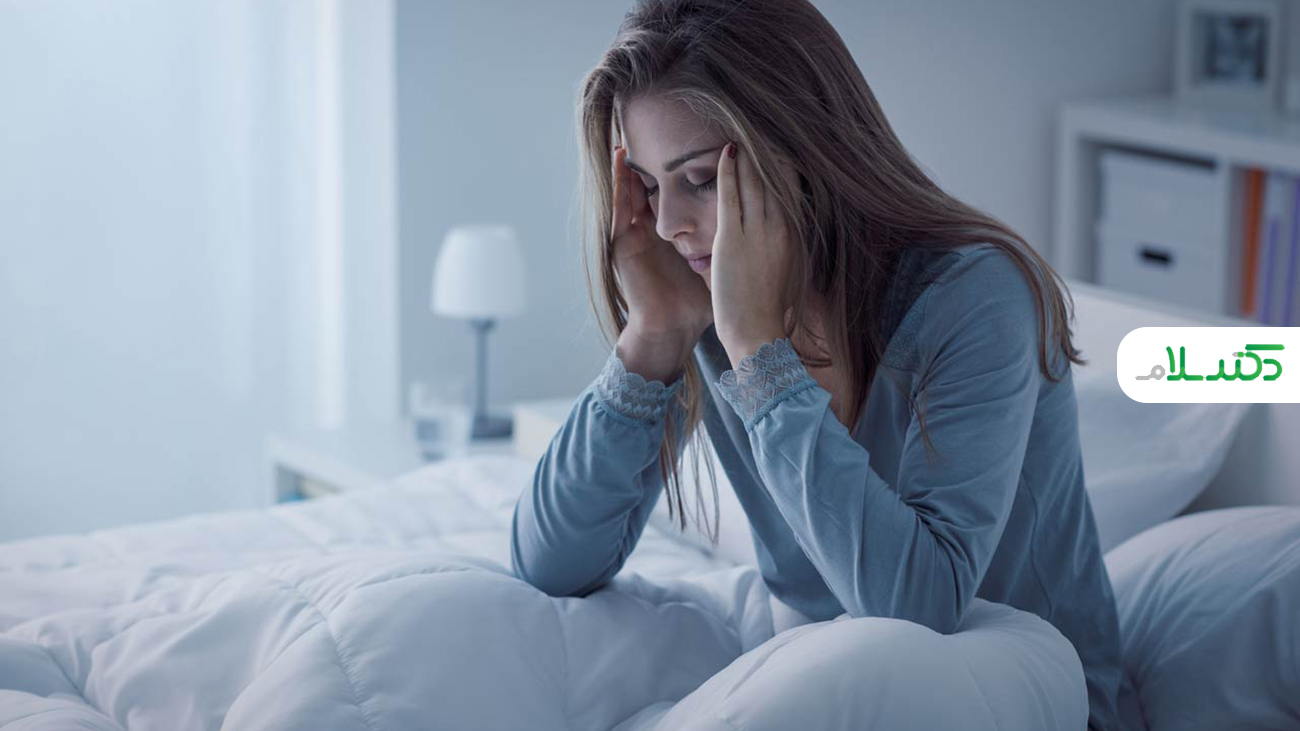 روش های کنترلاضطرابدر شب