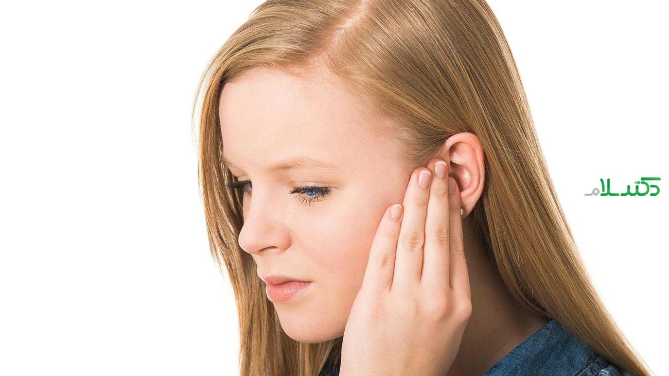 علت و درمان خانگی گرفتگی گوش