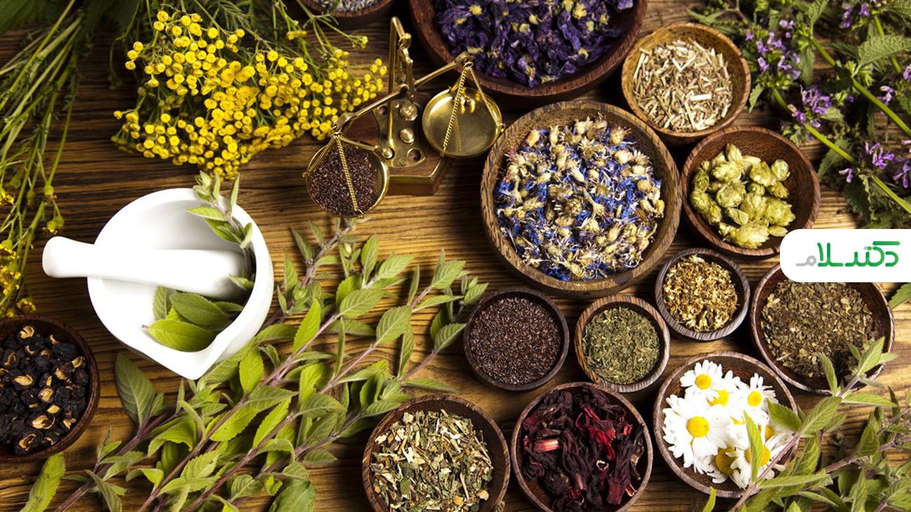 داروی گیاهی برای تقویت سیستم ایمنی و مبارزه با کرونا
