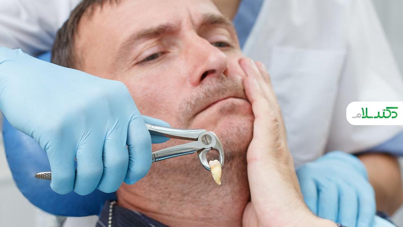 درد دندان عقل و علت های بروز آن / درمان های موثر برای جلوگیری این درد