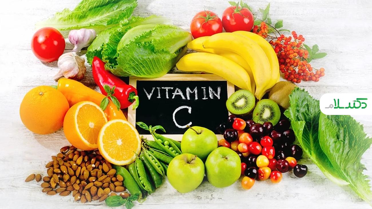 چرا ویتامین C برای بدن مهم است؟