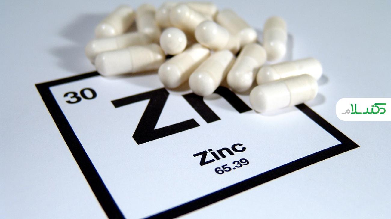 مواد غذایی سرشار از زینک برای تقویت سیستم ایمنی بدن