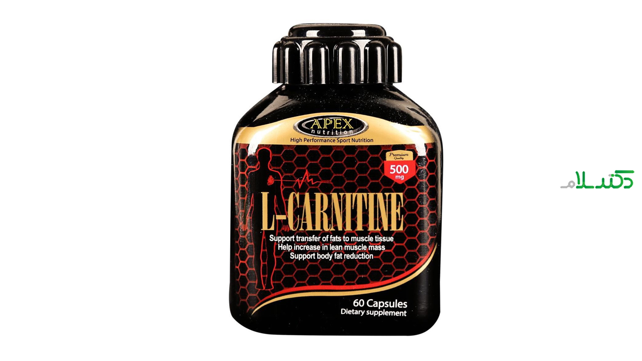 قرص ال کارنیتین چیست؟  + فواید و عوارض مصرف آن