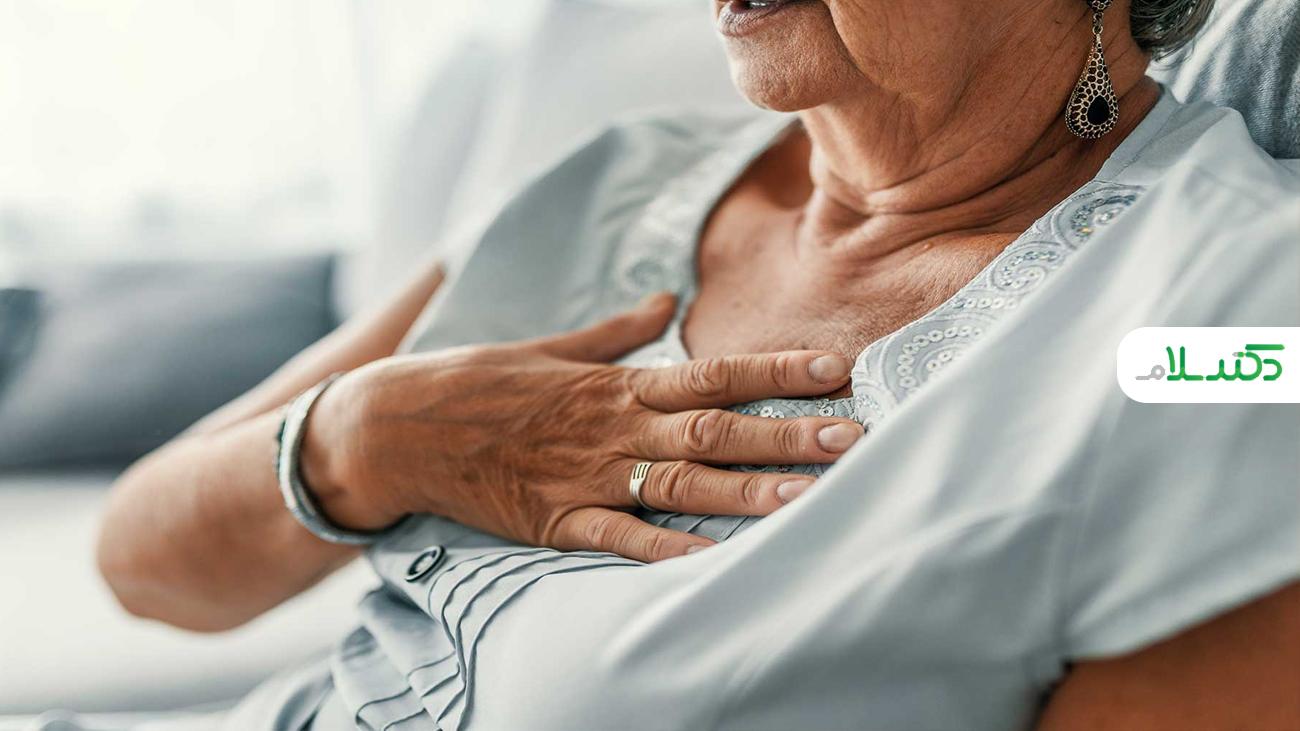 علت های مختلف درد قفسه سینه را بشناسید