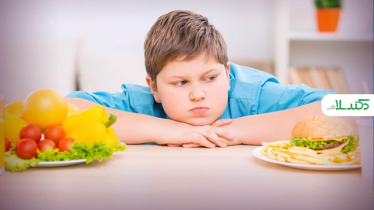 راهکارهای مفید برای کاهش وزن در کودکان چاق