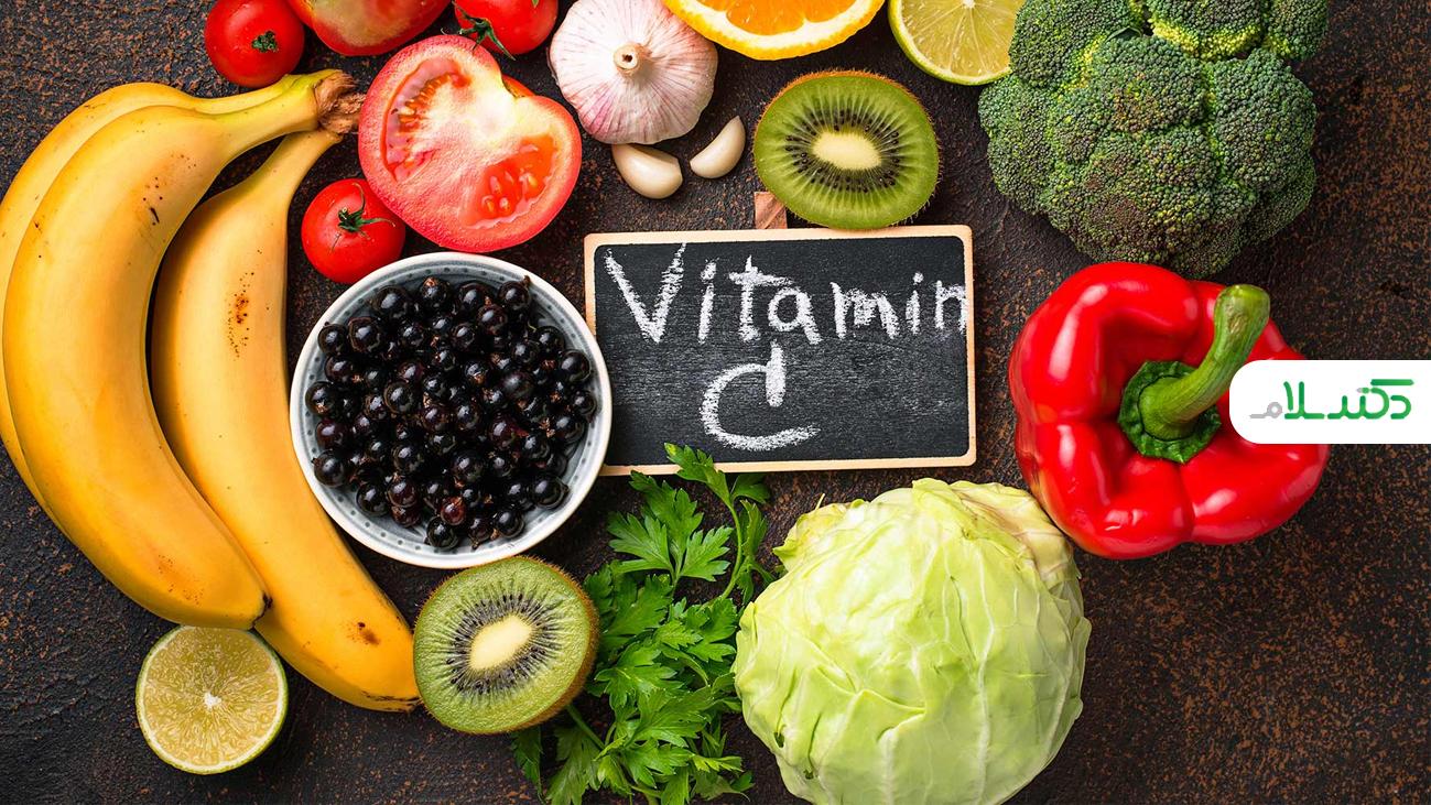 مواد غذایی سرشار از ویتامین C برای تقویت سیستم ایمنی بدن
