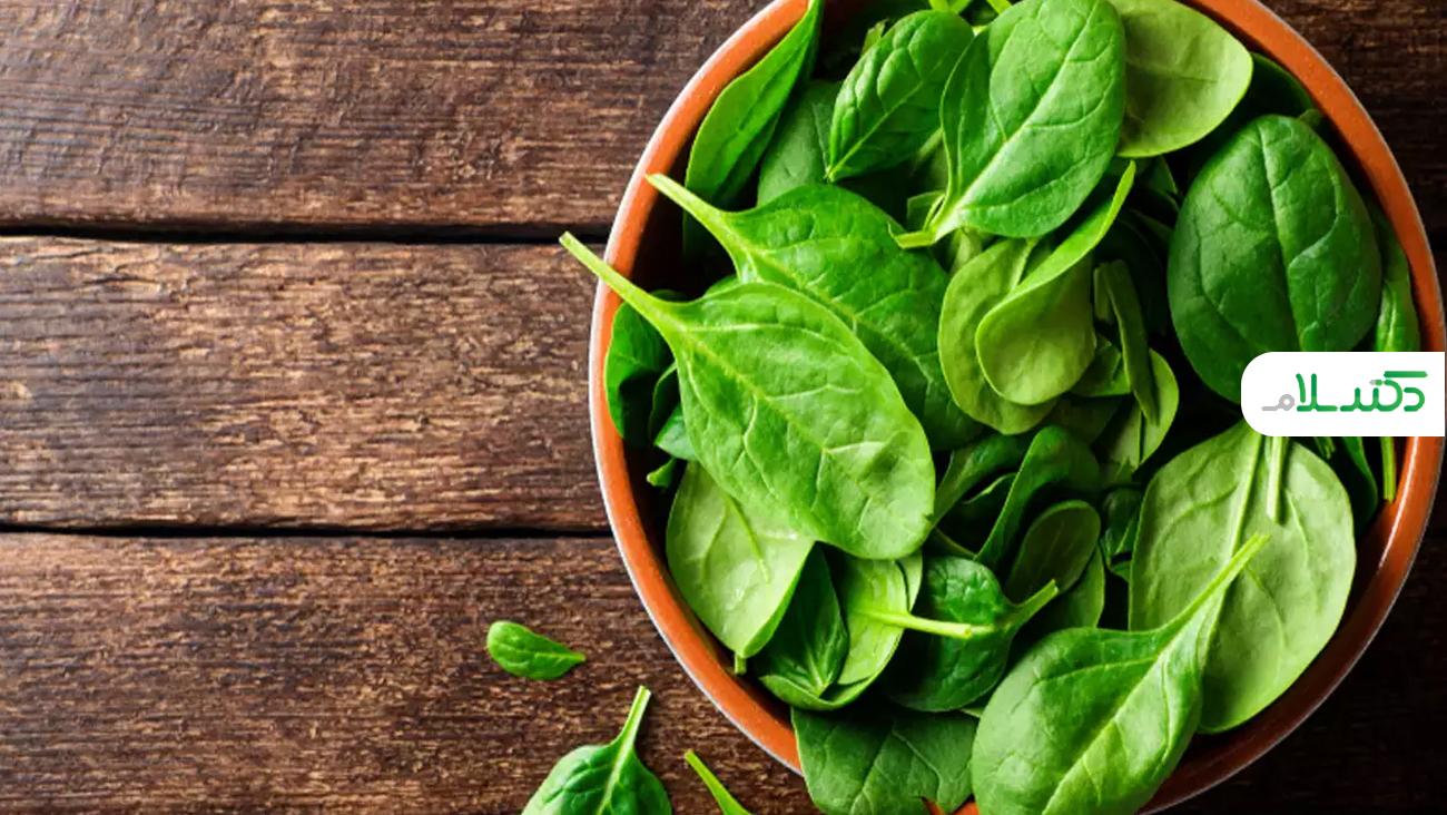 حقایقی درباره ارزش غذایی اسفناج و فواید آن برای سلامتی