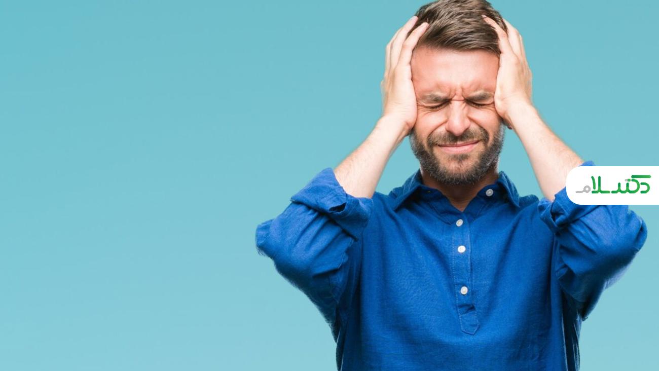 آیا سردرد از علائم رایج ابتلا به کرونا است؟