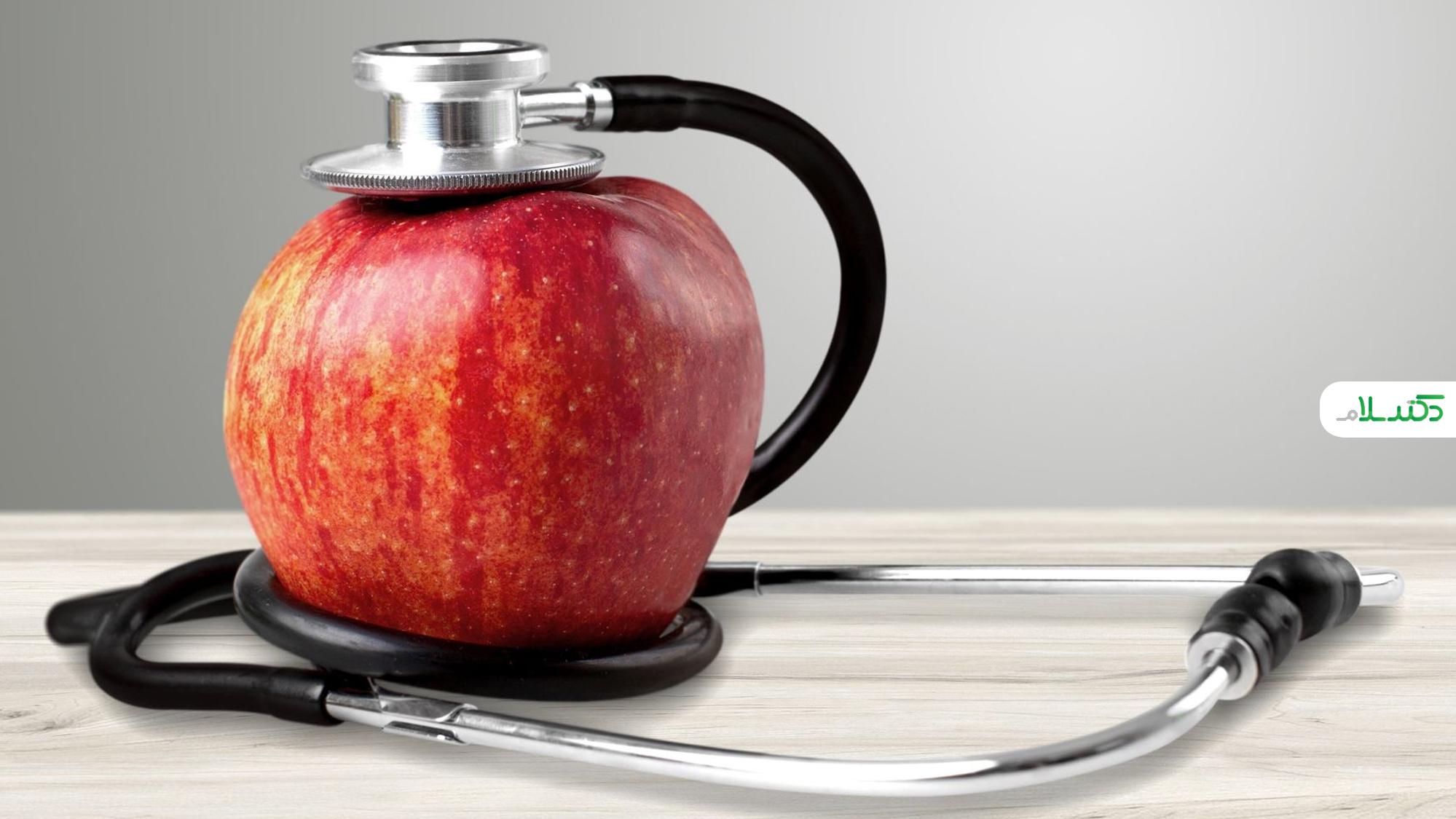 آیا سیب برای بیماران دیابتی مضر است؟