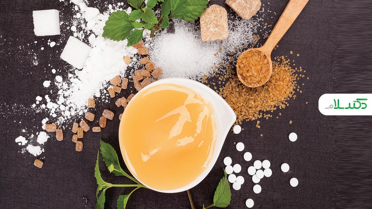 شیرین کننده های طبیعی که برای سلامتی مفید هستند