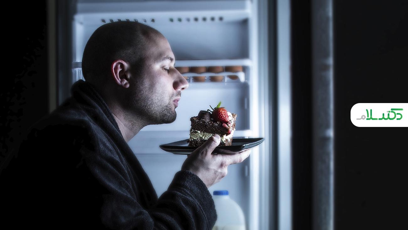 چرا خوردن غذا در اواخر شب مضر است؟