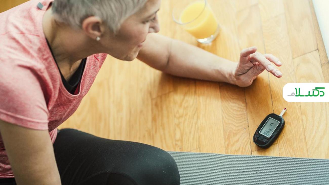 راه های طبیعی و آسان برای کاهش و کنترل سطح قند خون