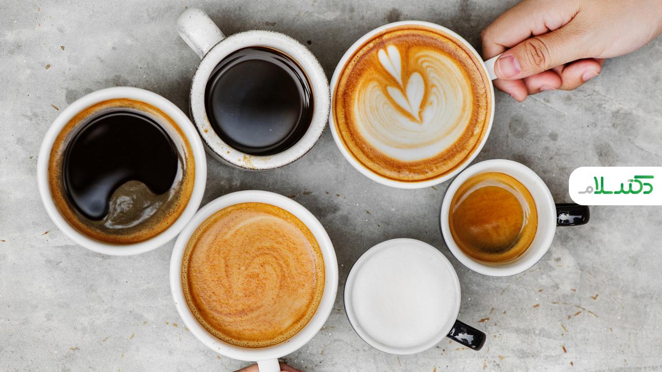 نوشیدنی هایی که شما را در طول روز بیدار و متمرکز نگه می دارند