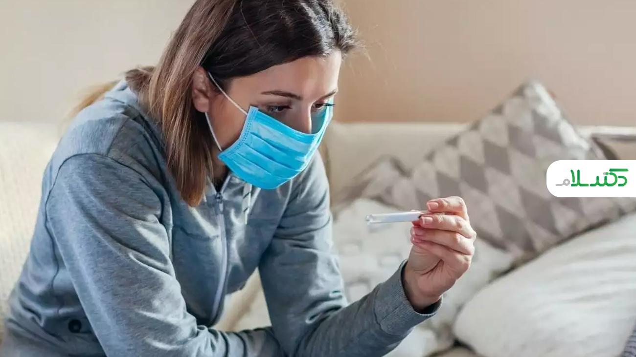 آیا عفونت شدید در مبتلایان کرونا به فرد ایمنی قوی تری می بخشد؟