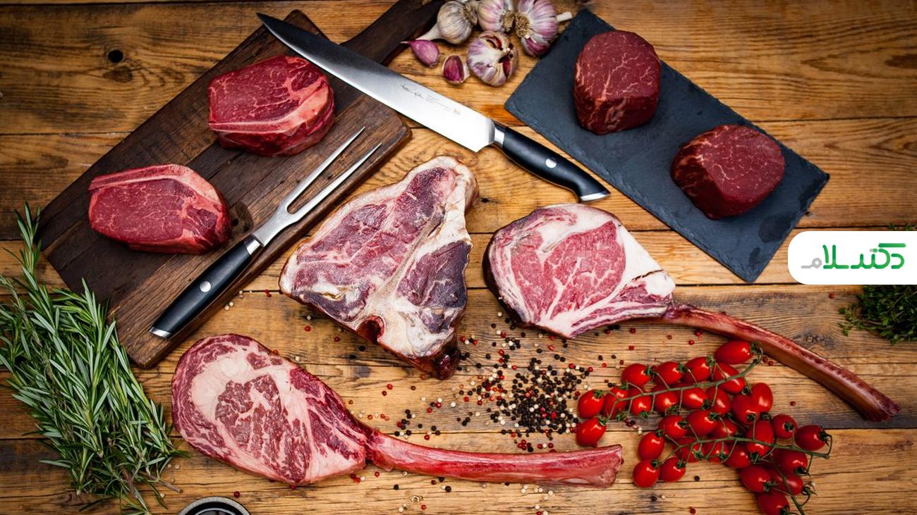 چه مقدار گوشت برای خوردن سالم و بی ضرر است؟