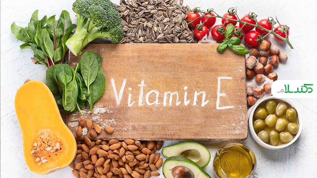 ویتامین E و خواص بیشمار آن